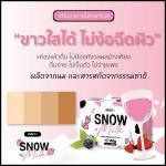 Snow Milk สโนว์ มิลค์ นมขาว บำรุงผิว ฟื้นฟูผิว ไร้สิวและจุดด่างดำ ส่งฟรี ซื้อ 2 กล่อง ราคา 590 บาท