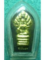 ปรกใบมะขาม ราชันดำ รุ่นแรก วัดพุทไธศวรรย์ อยุธยา ปี๒๕๔๖ เนื้อผงว่านดำ ปัดทอง