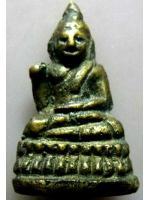 พระชัยวัฒน์ พุทธกวักปี๒๔๙๕ ลพ.แฉ่ง วัดบางพัง นนทบุรี