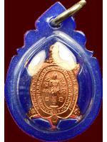 เหรียญเต่าเรือน หลวงปู่หลิว วัดไร่แตงทอง ปางเปิดโลก พิมพ์จิ๋ว เนื้อทองแดง ปี๒๕๓๙