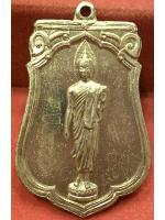 เหรียญเสมา ๒๕ พุทธศตวรรษ ปี๒๕๐๐ บล๊อคนิยม แขนโต