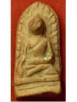 พระรอด วัดมหาวัน จ.ลำพูน ปลุกเสกที่อินเดีย ปี๒๕๑๘
