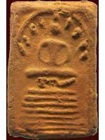 สมเด็จฯปรกโพธิ์ แขนกลม ฐานเลข๗ ดินเผา ปี๒๔๗๐..ลป.ยิ้ม วัดเจ้าเจ็ดฯ อยุธยา