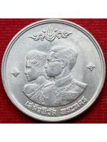 เหรียญเสด็จฯนิวัตพระนคร พศ.๒๕๐๔