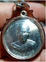 เหรียญหลวงพ่อแพ วัดพิกุลทอง สร้างกุฏิวัดม่วง ปี๒๕๑๒