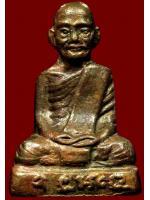 รูปเหมือนปั๊ม รุ่นแรก ปี๒๕๑๑ หลวงพ่อย้อย วัดอัมพวัน สระบุรี