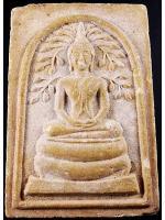สมเด็จฯปรกโพธิ์ หลังหน้าเสือ ปี๒๕๓๖ ลพ.เปิ่น วัดบางพระ นครปฐม