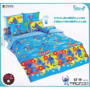 ชุดเครื่องนอน ผ้าปูที่นอน ลายการ์ตูน สติทซ์ รหัส ST19
