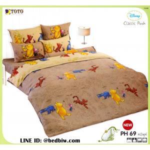 ชุดเครื่องนอน-เซ็ตผ้าปูที่นอน ลายหมีพูห์ PH69