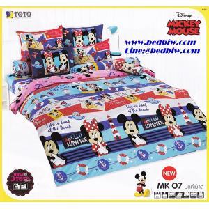 ชุดเครื่องนอน-ผ้าปูที่นอน ลายมิกกี้เม้าส์ MK07