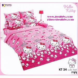 ชุดที่นอน ผ้าปูที่นอนลายผ้าห่มการ์ตูนคิดตี้-kitty KT34