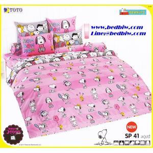 ชุดเครื่องนอน-ผ้าปูที่นอน ลายสนู๊ปปี้ SP41
