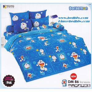 ชุดเครื่องนอน-ผ้าปูที่นอนลายโดเรม่อน DM86