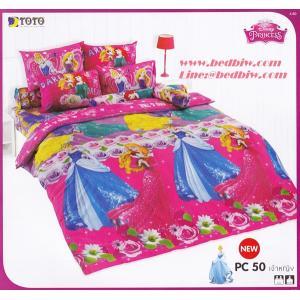 ชุดเครื่องนอน-ผ้าปูที่นอน คิตตี้ ของแท้ PC50