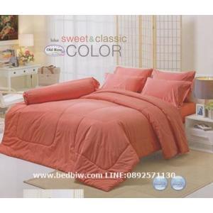 ชุดเครื่องนอน ผ้าปูที่นอน ทิวลิป-tulip สีพื้น รุ่น สีโอรส