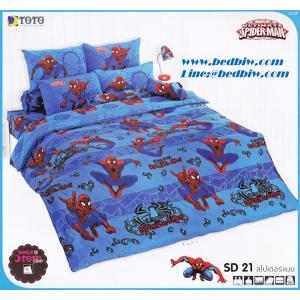 ชุดเครื่องนอน ชุดผ้าปูที่นอน ลาย สไปเดอร์แมน SD21