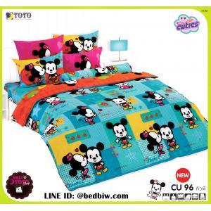 ชุดที่นอนผ้าปูที่นอน มิกกี้เมาส์ CU96