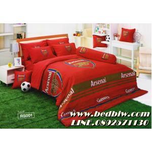 ชุดเครื่องนอน ผ้าปูที่นอน ลายทีมอาร์เซน่อล Arsenal รหัส RS001