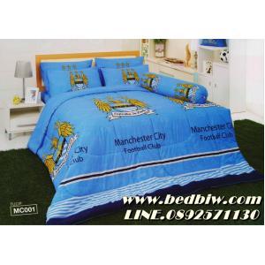 ชุดเครื่องนอน ชุดผ้าปูที่นอน ลายแมนซิตี้ Manchester city MC001