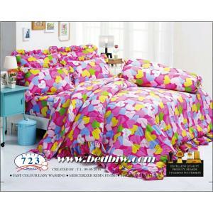 ชุดเครื่องนอน ผ้าปูที่นอน ทิวลิป-tulip ลายหัวใจ รุ่น 723
