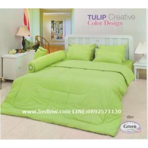 ชุดเครื่องนอน ผ้าปูที่นอน ทิวลิป สีพื้น tulip สีเขียว