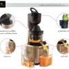 เครื่องสกัดน้ำผลไม้และแยกกาก (Slow juicer) FR-SJ01