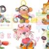 ตุ๊กตาโมบายเสริมพัฒนาการ ห้อยรถเข็น คาร์ซีท เเบรนด์ SKK Baby มาตรฐานส่งออกยุโรป