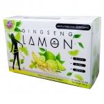 Gingseng Lamon จินเส็ง เลมอน ศูนย์จำหน่ายราคาส่ง ผงผอมโสมมะนาว ฉีก ชง ดื่ม ก็หุ่นเฟิร์ม ส่งฟรี
