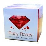 Ruby Roses ครีม RB รับบี้ โรส ศูนย์จำหน่ายราคาส่ง สารสกัดจากอัญมณีสีแดงบริสุทธิ์ เติมเต็มผิวให้ดูอ่อนกว่าวัย ส่งฟรี