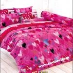 ชุดผ้าปูที่นอน ผ้าปูที่นอนลายหัวใจ ชุดเครื่องนอนtoto ลายหวานแหวว