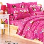 toto ชุดเครื่องนอน ผ้าปูที่นอนลายเด็กผู้หญิงเต้นบัลเล่ น่ารัก TT481