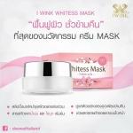 Mask by deewa
