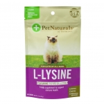 ไลซีน แมว รูปปลา รสไก่ 60 เม็ด L-LYSINE CHEWS FOR CATS (Chicken Liver Flavoured) 60 Chews