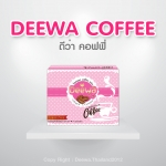 Coffee mix Collagen L-carnitine By Deewa