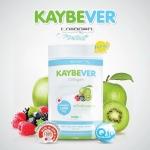 Kaybever Collagen เคย์บีเวอร์ คอลลาเจน ศูนย์จำหน่ายราคาส่ง นำเข้าจากญี่ปุ่น เพื่อผิวขาวเนียนใส แบบซอง พกพาง่าย ส่งฟรี