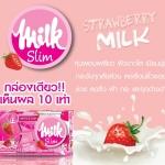 Milk Slim นมผอม รสสตอเบอรี่ ศูนย์จำหน่ายราคาส่ง ชงดื่มง่าย รสชาติดี แค่ดื่มนมก็ผอมได้ ส่งฟรี