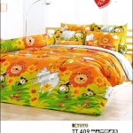 toto ผ้าปูที่นอน ชุดเครื่องนอน ลายการ์ตูนสัตย์ป่า TT409