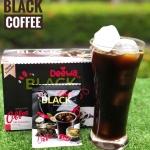 กาแฟดำ สูตรไร้น้ำตาล(ชงน้ำเย็นได้)