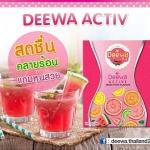 Eiji Active By Deewa