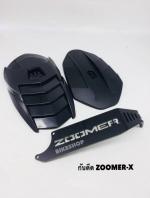 กันดีดหลัง ZOOMER X มีใบกันดีดแถมให้1ชุดเป็น2ใบ ราคา790