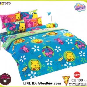 ชุดผ้าปูที่นอนลายคิตี้หมีพูห์ CU100