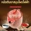 หม้อต้มยาสมุนไพรไฟฟ้าสีเเดง 4 ลิตร | SmartHerbalDrink thumbnail 2