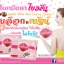 Coffee mix Collagen L-carnitine By Deewa thumbnail 2