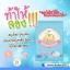 Onsen Soap By Deewa thumbnail 4