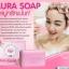 Aura soap By Deewa thumbnail 7
