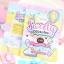 Sweety Capsules by Mayziio สวีตตี้ แคปซูล ศูนย์จำหน่ายราคาส่ง ผิวกายขาว กระจ่างใส ทั่วเรือนร่าง ส่งฟรี thumbnail 1