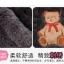 Pre-Order แจ๊คเก็ตฮู้ดหมีขนนุ่ม สีเทา บุผ้าฝ้ายด้านใน thumbnail 5