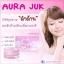 Aura Juk thumbnail 2