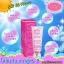 Yuri Premium White Body Lotion Sunscreen ศูนย์จำหน่ายราคาส่ง ครีมกันแดดยูริ SPF50 UVA/UVB ส่งฟรี thumbnail 3