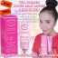 Yuri Premium White Body Lotion Sunscreen ศูนย์จำหน่ายราคาส่ง ครีมกันแดดยูริ SPF50 UVA/UVB ส่งฟรี thumbnail 4